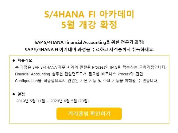 FIAcademyLH_Promotion_final.p00.jpg
